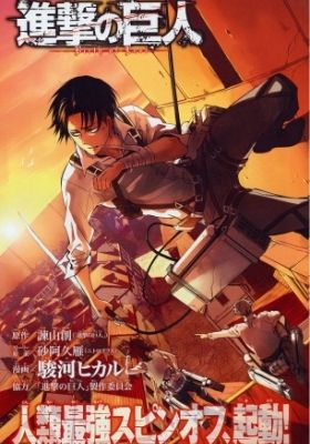 Attack on Titan: Since That Day